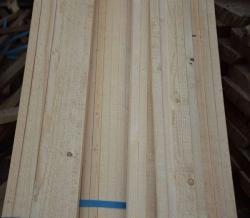 重庆建筑木条